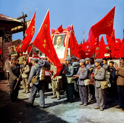 The Red Guards started long march (Series: Red Times), 1966, giclee print, variable sizes