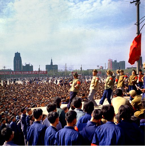 The Red Guards performed on streets of Shanghai (Series: Red Times), 1976, giclee print, variable sizes