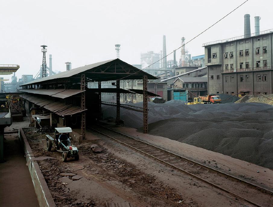 Nanjing Steel, Jiangsu Province, 2005