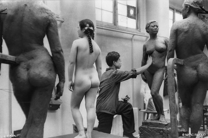 Fine Art School of Beijing, 1965