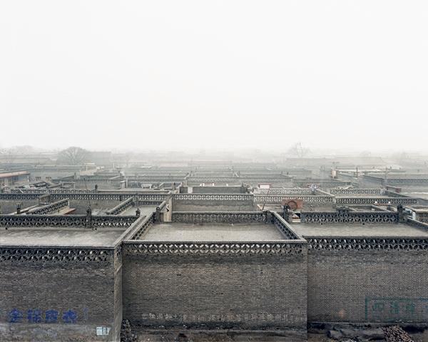 Beicheng Xin Cun, Pingyao, Shanxi Province, 2004
