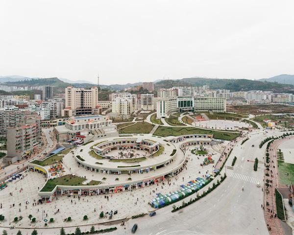 New Fengdu, Chongqing Municipality, 2003