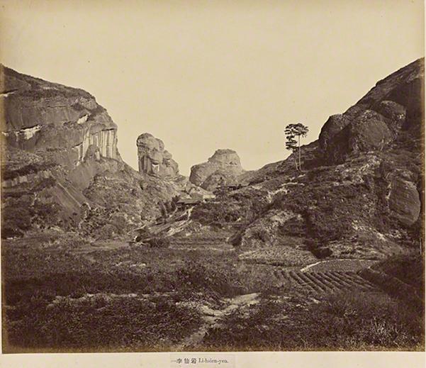 Li-hsien-yen, c. 1860s–70s, albumen silver print