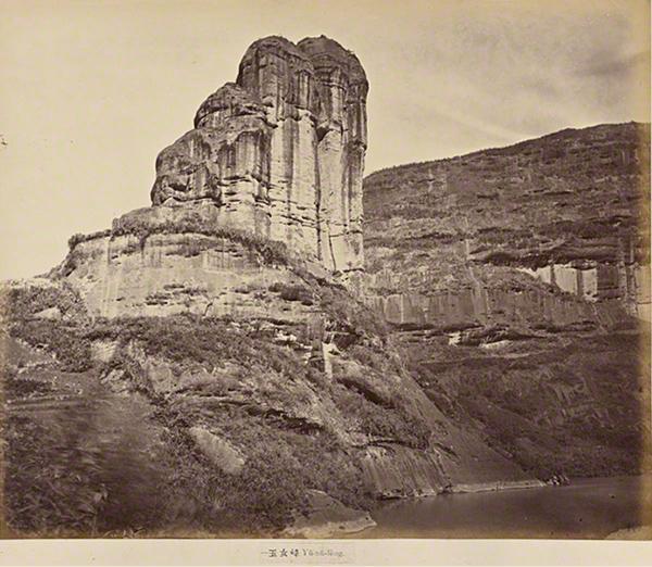 Yü-nü-feng, c. 1860s–70s, albumen silver print