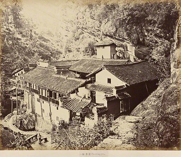 Fu-ching-yen, c. 1860s–70s, albumen silver print