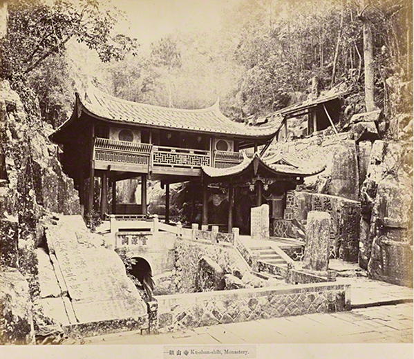 Ku-shan-shih, Monastery, c. 1860s–70s, albumen silver print