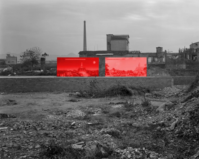 Billboard for Redevolpment - Jingdezhen, 2009, Digital C-print