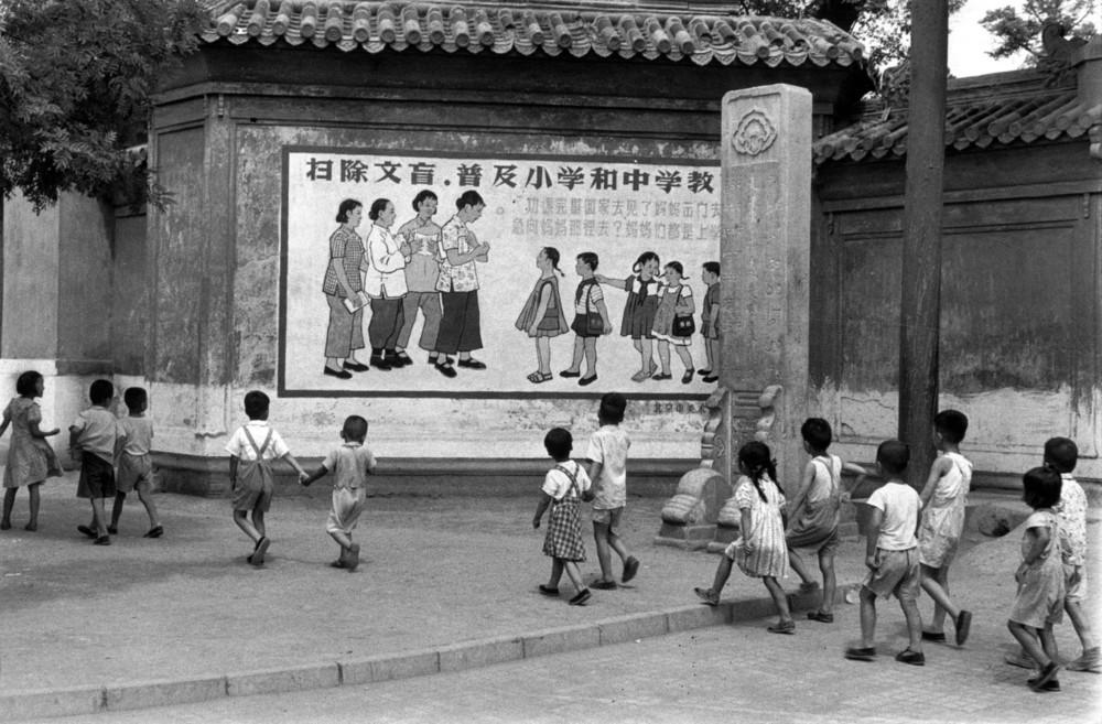 Top Henri Cartier-Bresson DE89