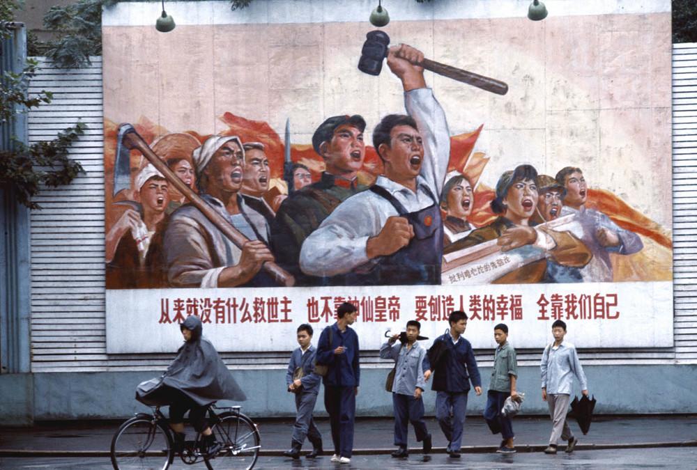 Poster self reliance, Shanghai, 1973 ©Bruno Barbey / Beaugeste Gallery