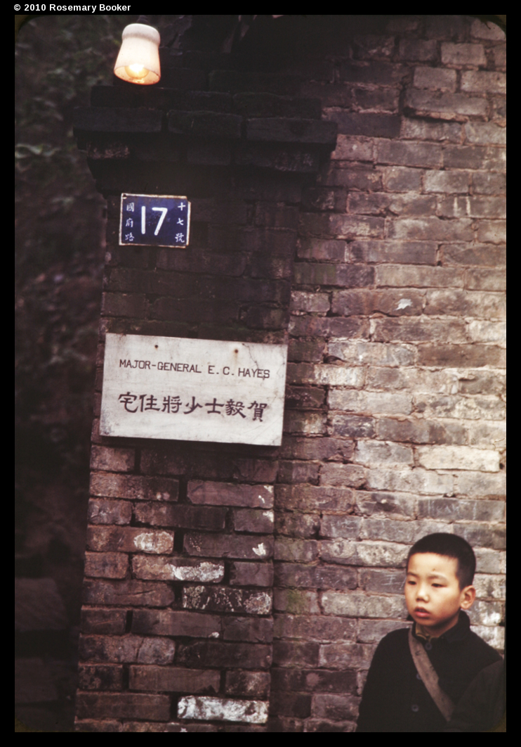 General Hayes' door plate, with light on, Chungking, 1945 (RB-t891) © 2010 Rosemary Booker