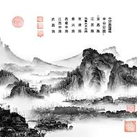 Yang-Yongliang.jpg