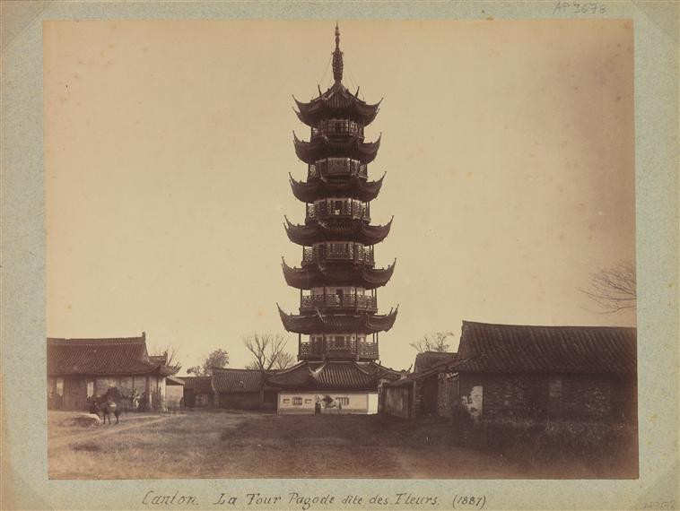 Shanghaï : la Pagode Longhua (?), 1887, albumen print