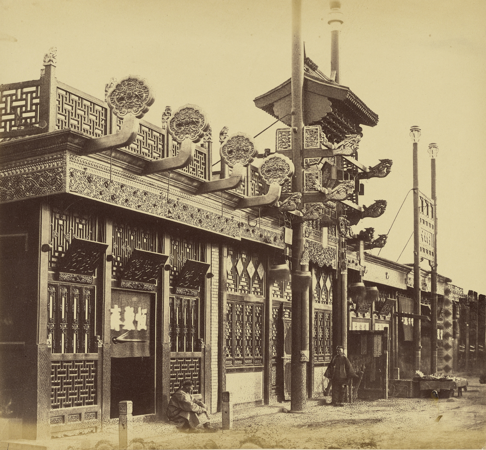 [Shops and Street, Chinese City of Peking], 1860 Albumen silver print, 25.6 x 27.6 cm. The J. Paul Getty Museum, Los Angeles