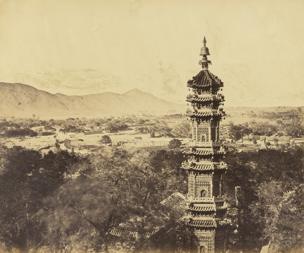 [View of the Summer Palace. Yuan Ming Yuan Pagoda. Before the Burning, Pekin, October 18, 1860], Albumen silver print, 23 x 27.9 cm. The J. Paul Getty Museum, Los Angeles