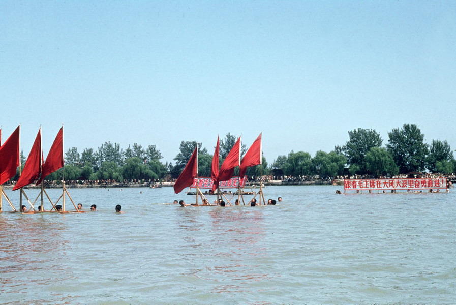 July 1967. Lake at the Summer Palace. First anniversary of Mao Zedong's swim across the Yangtze River. © Solange Brand.