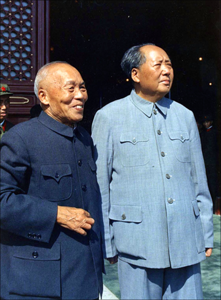 meng-zhaorui-1966-mao-and-others-photography-of-china.jpg