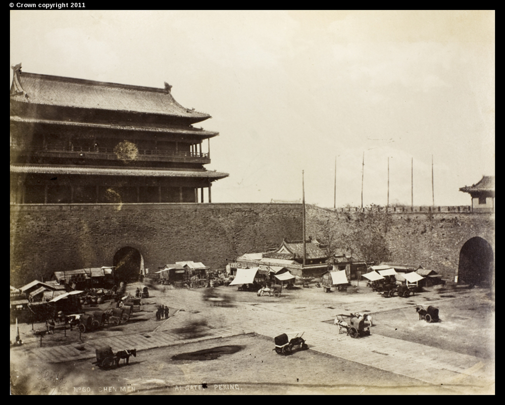 Gate tower of Qianmen and city walls, Peking, circa 1870-1890