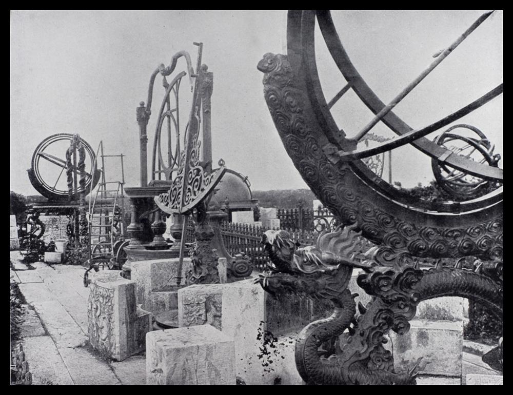 Observatory, Peking, circa 1875