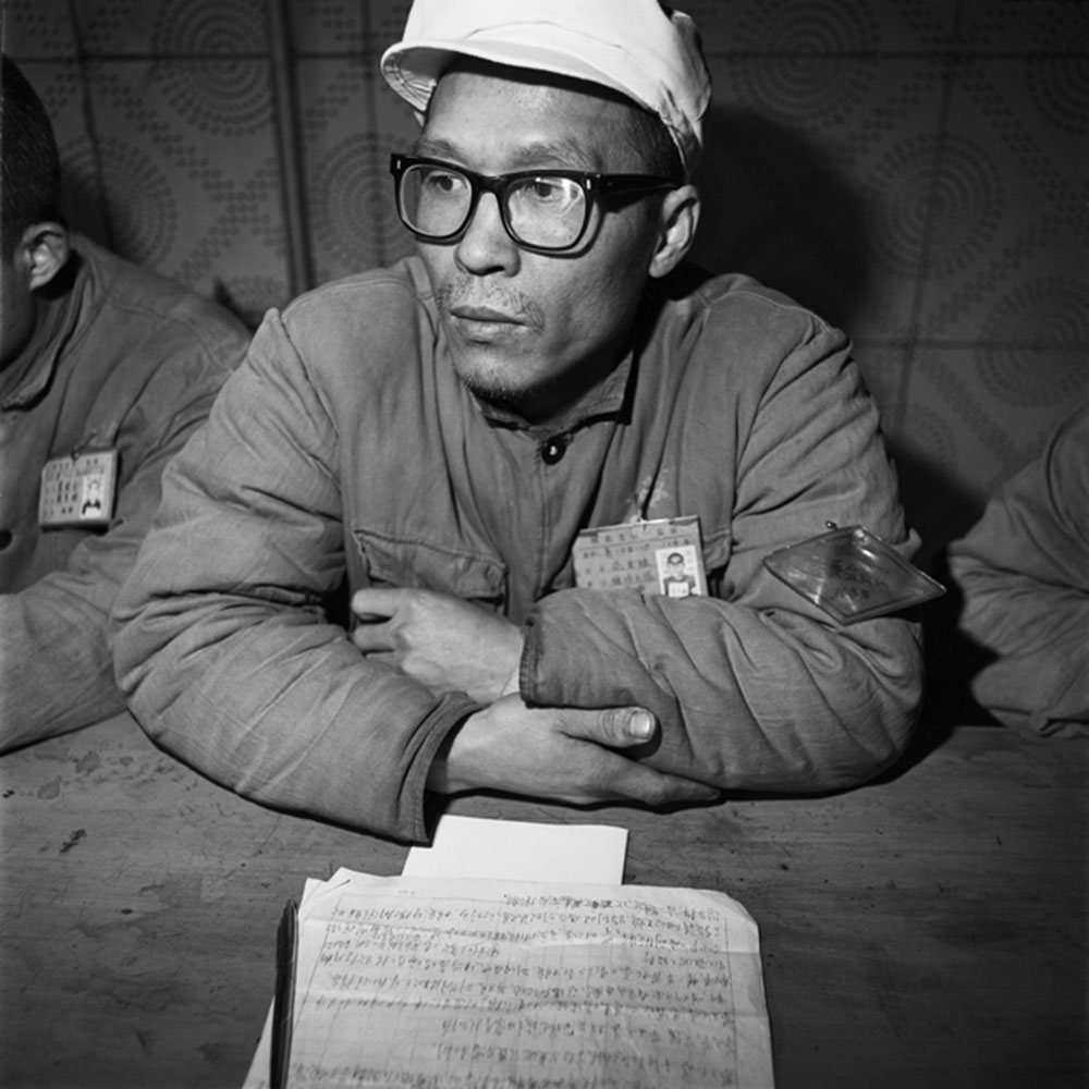A Convict with Glasses, Baoding, Hebei Province, 1995, Archival inkjet print