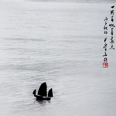 Lang Jingshan 郎靜山