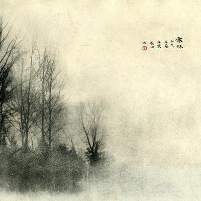 Liu Bannong 刘半农