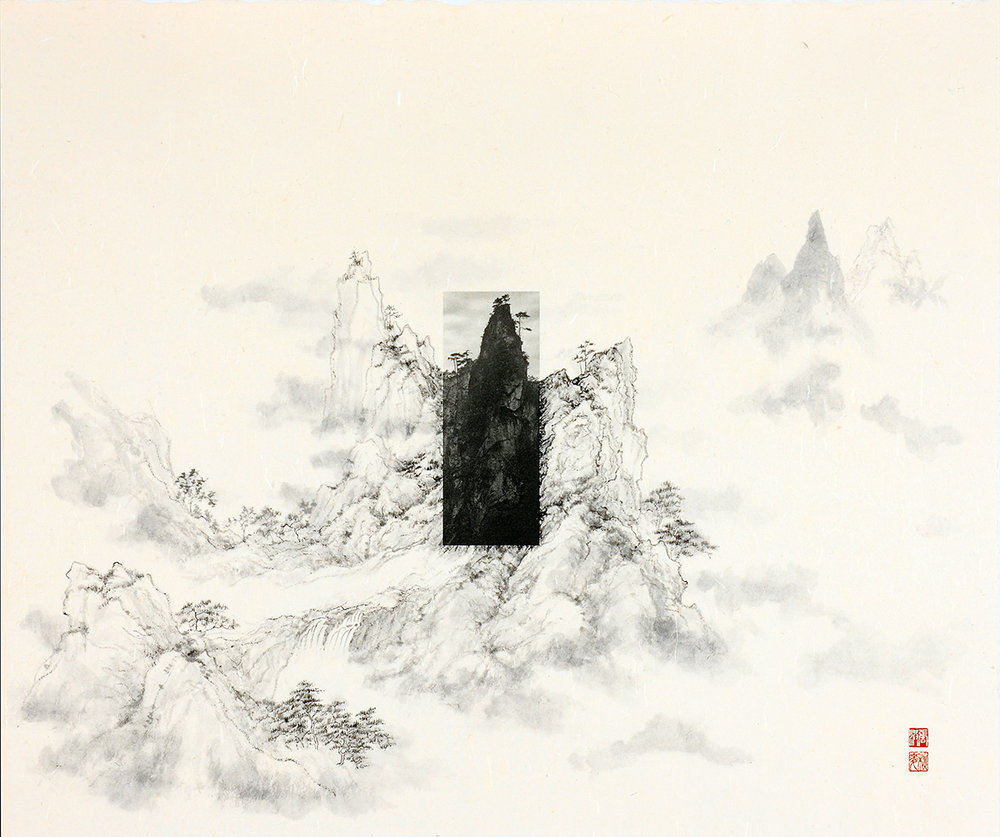 "Michael Cherney & Arnold Chang, ""Da Ming Mountain 1"", photography and ink on xuan paper, 2016"
