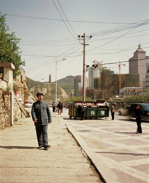 In Yanan, 2008, variable sizes, Inkjet print on Fine art paper