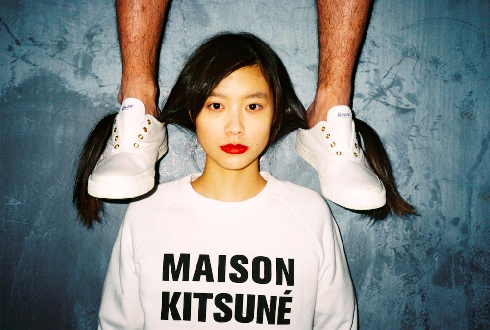 Ren Hang's photograph for the fashion brand Maison Kitsuné