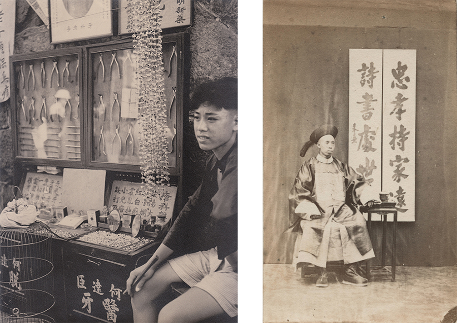 Left: André Zucca. Chinese dentist in Shanghai. 1937. Silver print Right: Unidentified photographer. China, circa 1870. Albumine print (carte de visite). 6,3 x 10,5 cm