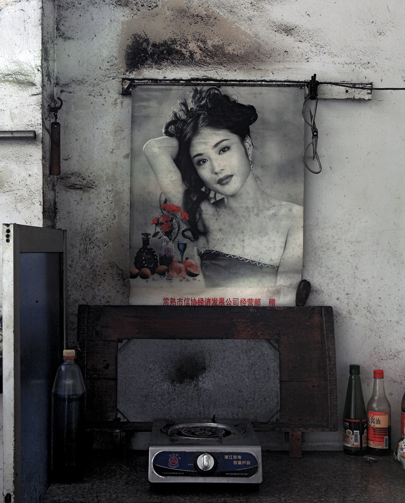 robert-van-der-hilst-chineseinterior-photography-of-china-32.jpg