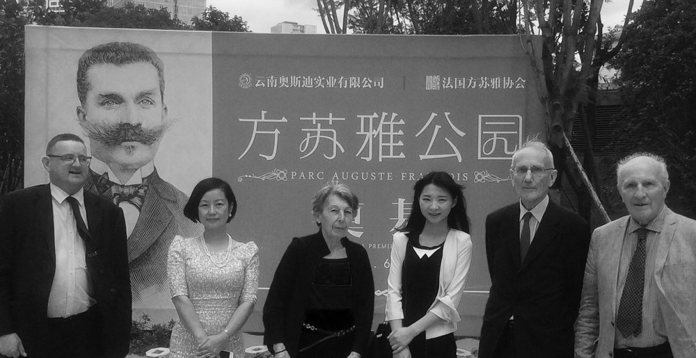 Group portrait taken during the inauguration of the Auguste François Park in Kunming in June 2016. From left to right: Yvon Vélot [President of Kunming Sino Mekong Co. Ltd and Français Sans Frontières space]; Mireille [Vélot's assistant]; Martine Seydoux [Bernard Seydoux' spouse]; Julie [Chinese interpret at Yunnan Aosidi]; Bernard Seydoux [President of the Auguste François Association]; Pierre Seydoux [Secretary of the Auguste François Association]