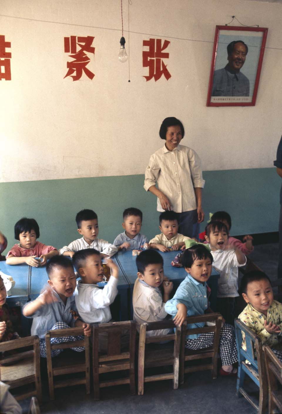 Kindergarten Beijing, 1973 © Bruno Barbey / Beaugeste Gallery