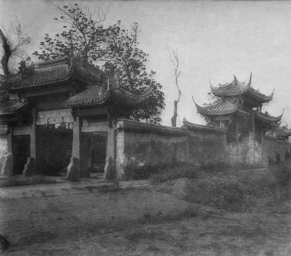 louis-philippe-messelier-china-1930s-photography-of-china.png