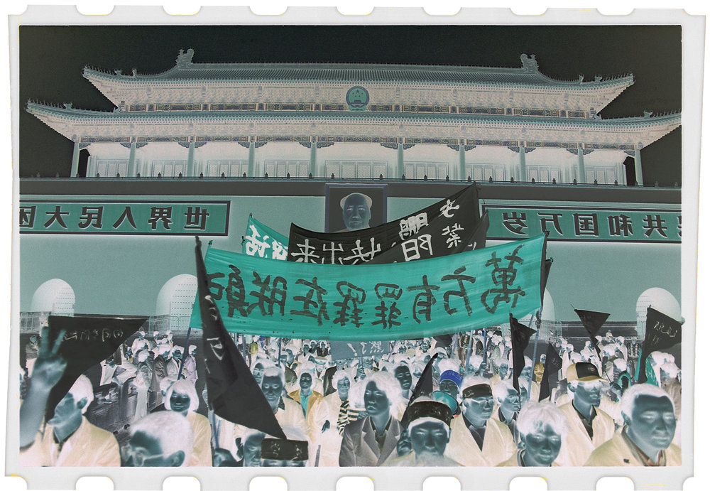 "June 4, 1989, Tiananmen Square, Beijing, China. From the book ""Negatives"" © Xu Yong"