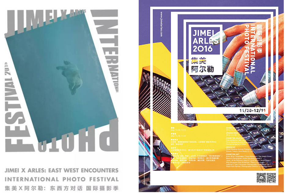 Jimi x Arles posters in 2015 (left) and 2016 (right)