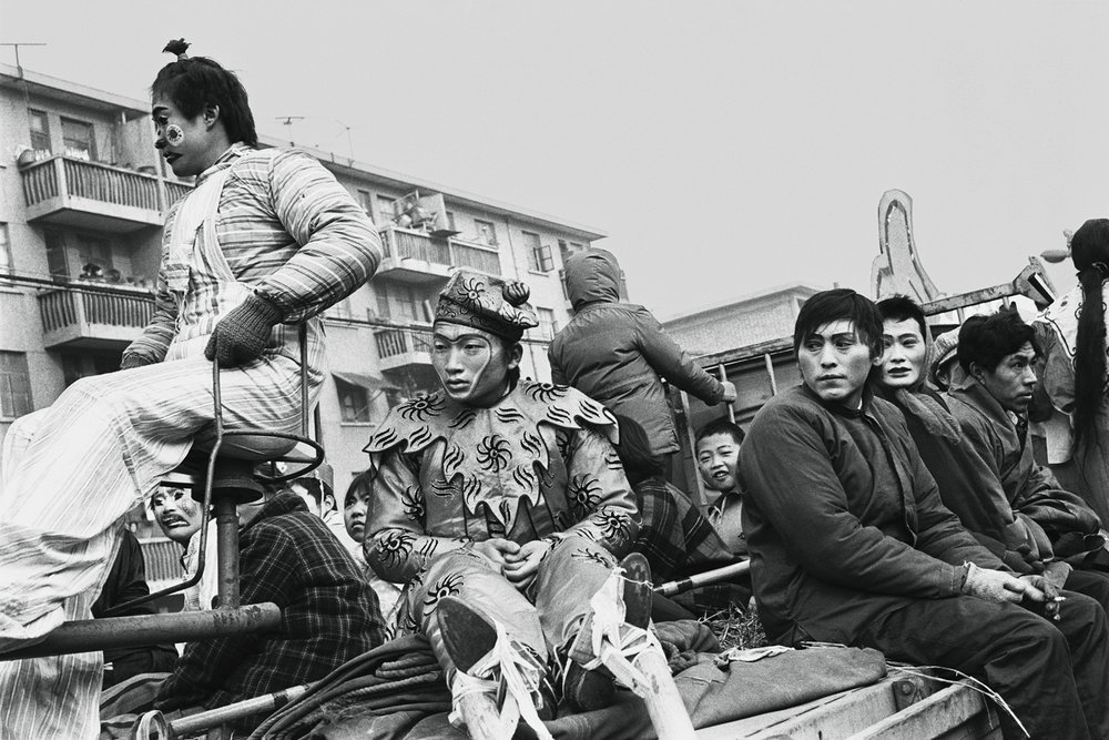 Kaifeng, Henan province, 1987, 60x50cm