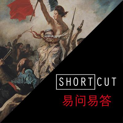 shortcut-4-liu-bolin-2017-photography-of-china-square-400.jpg
