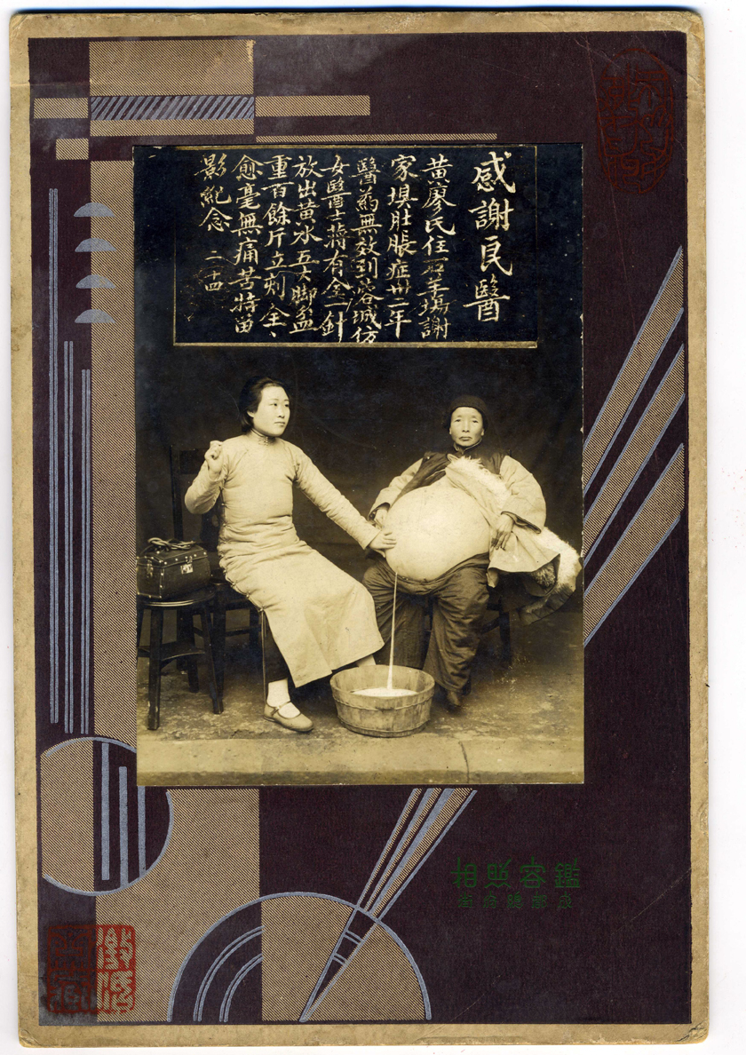 wang-qiuhang-collecting-women-nineteenth-twentieth-centuries-photography-of-china-0045.jpg