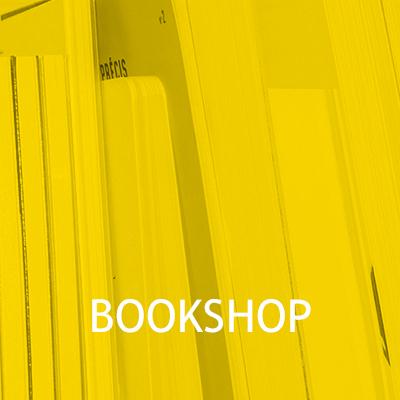 3-bookshop-photography-of-china.jpg