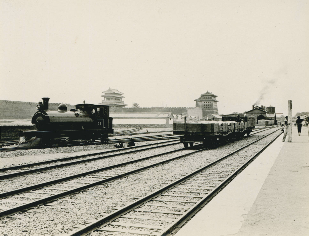 Hsichihmen station, Peking Peking Kalgan railroad, 1909-05