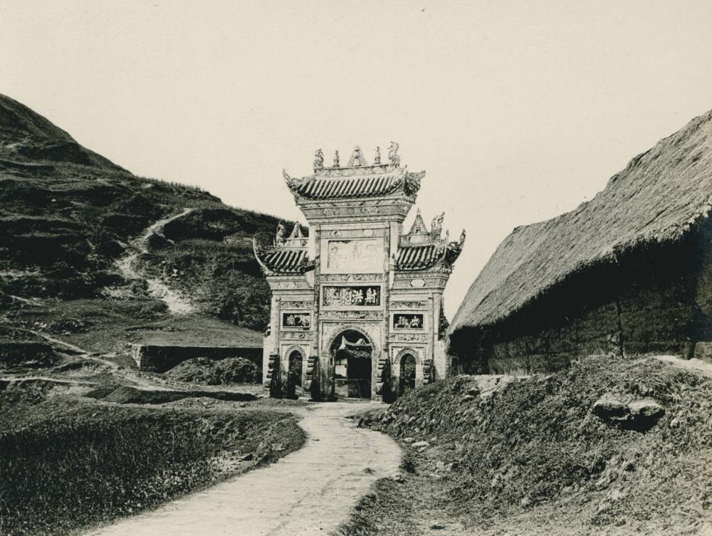 Arch near Tai-ho Chen, 1909-03