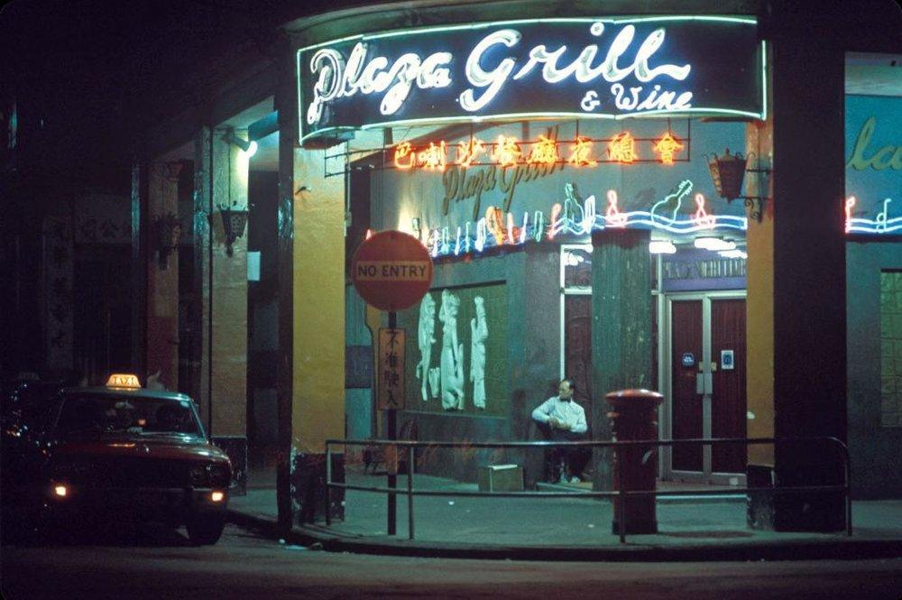 greg-girard-hong-kong-1974-1986-photography-of-china-11.jpg