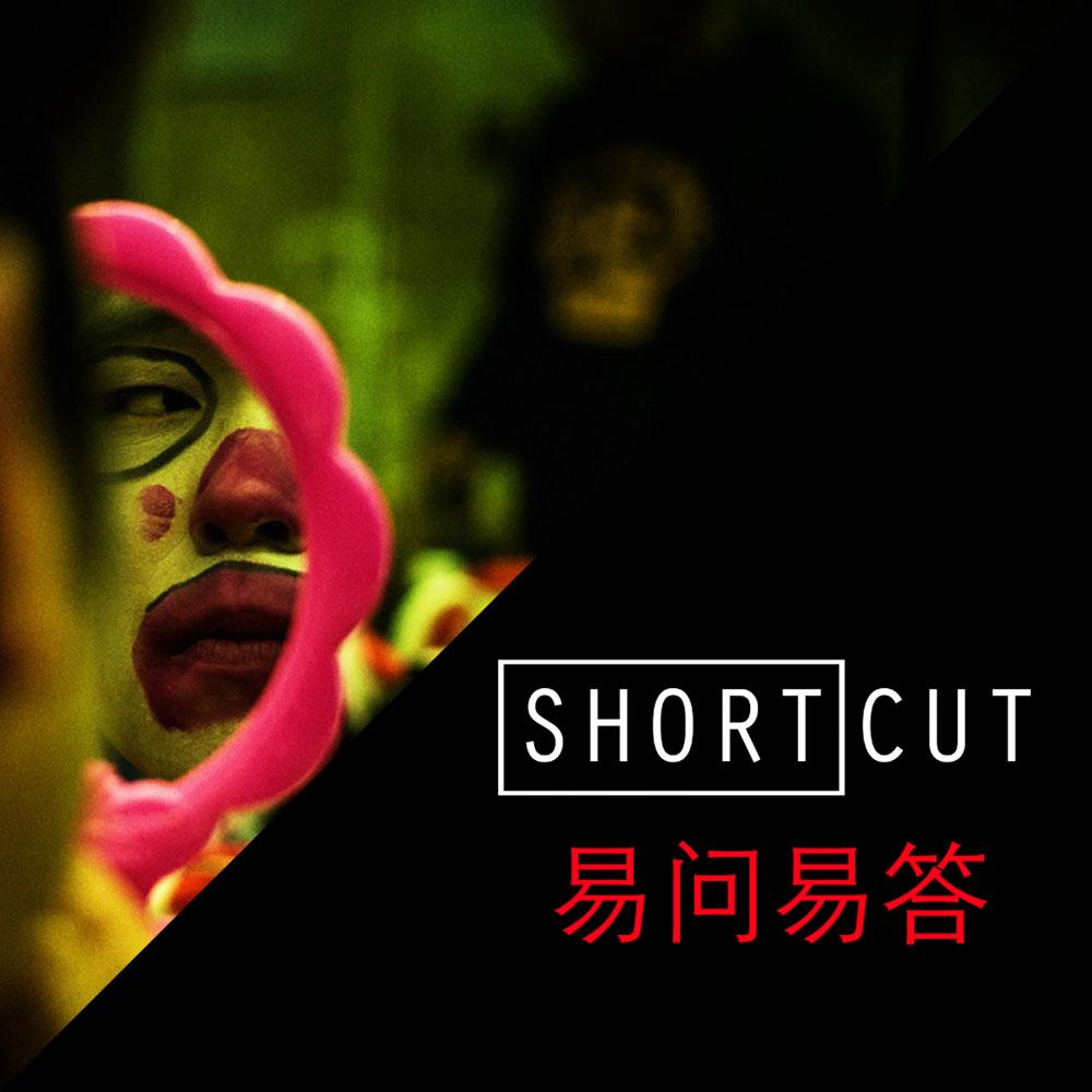 Shortcut-thumbnail-Ukrainian photographer Sergey Melnitchenko-photography-of-china.jpg