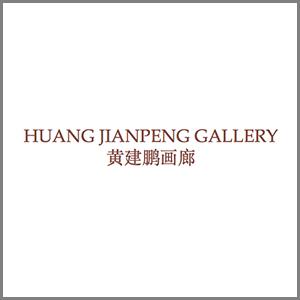 huang-jianpeng-gallery.jpg