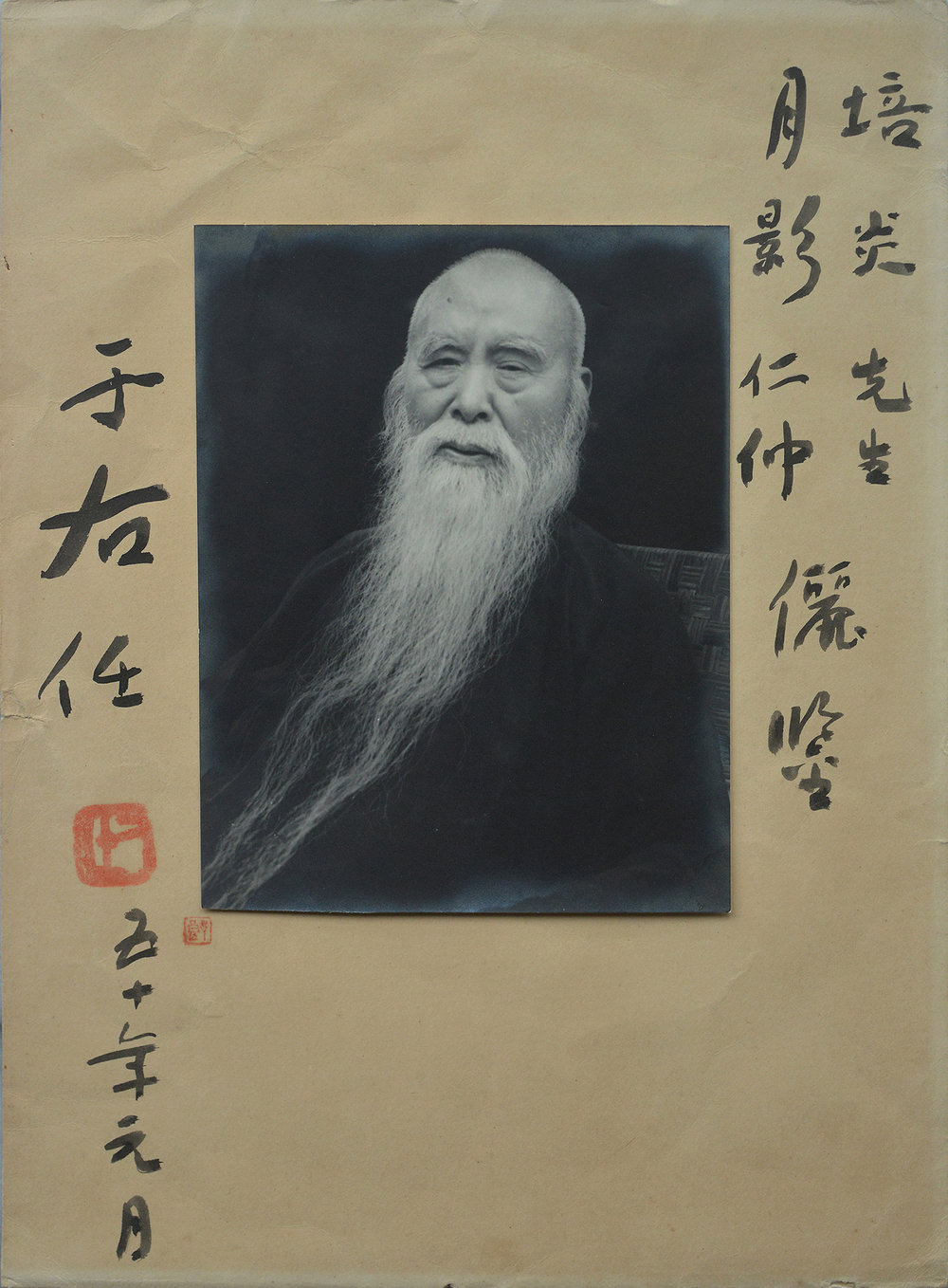 Lang Jingshan, Yu Youren's Portrait, Taipei, late 1950s, Printed in Taiwan on fine heavy paper by Lang Jingshan, early 1960s, 28.4x20.8 cm, courtesy of Huang Jianpeng Gallery 黄建鹏画廊