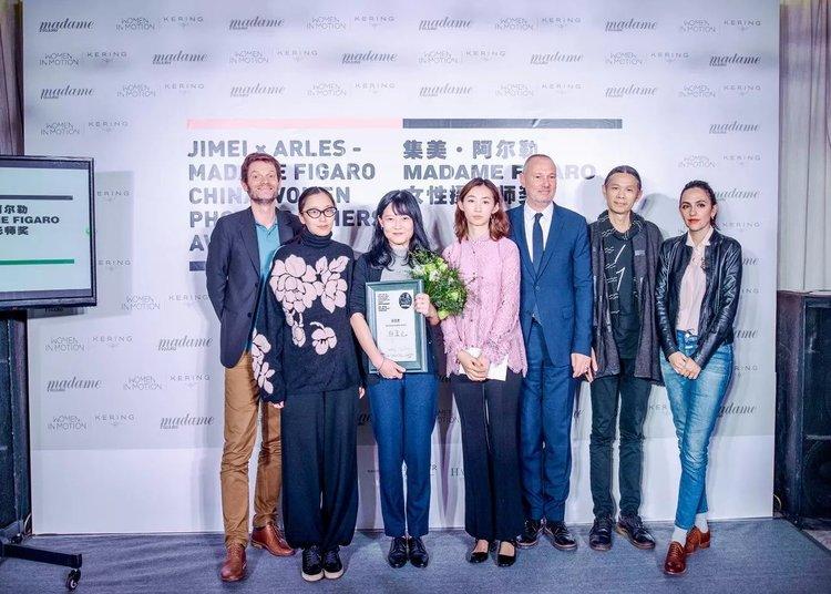 Guo Yingguang receiving the Jimei x Arles - Madame Figaro Women Photographers Award 2017