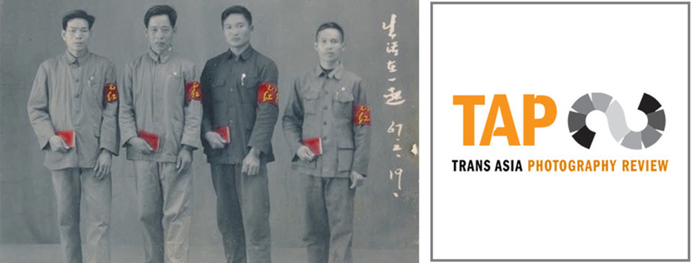 """Article """"The Cultural Revolution Through the Prism of Vernacular Photography"""""""
