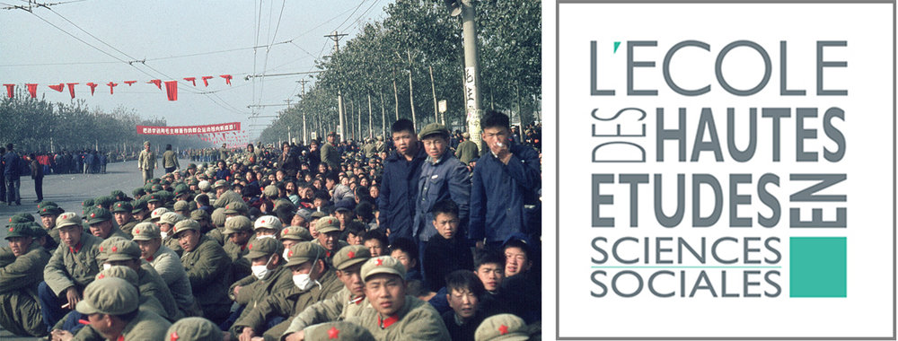 Seminar about Solange Brand's photographs of 1960s China (Paris, France)