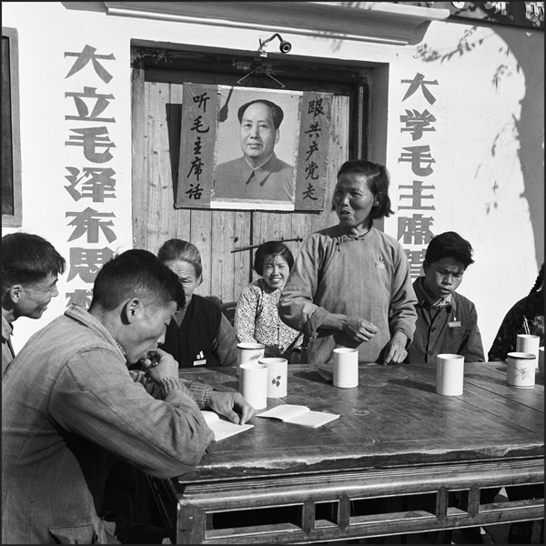 Xiao Zhuang, Untitled, 1966 © Xiao Zhuang, courtesy of the 798 Photo Gallery, Beijing