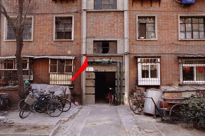 5-2000-My Neighborhood-a documentary turn-Moyi - Scenery 04-06 - 199-moyi-photography-of-china.jpg